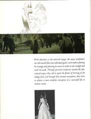 Page 14, 1961 Edition, University of Mississippi - Ole Miss Yearbook (Oxford, MS) online yearbook collection