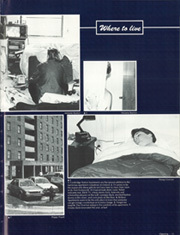 Page 15, 1987 Edition, University of Mississippi - Ole Miss Yearbook (Oxford, MS) online yearbook collection