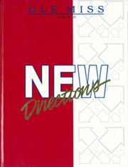 University of Mississippi - Ole Miss Yearbook (Oxford, MS) online yearbook collection, 1990 Edition, Page 1