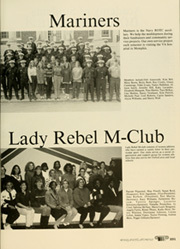 Page 235, 1994 Edition, University of Mississippi - Ole Miss Yearbook (Oxford, MS) online yearbook collection
