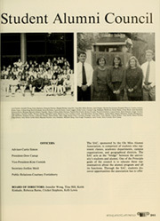 Page 245, 1994 Edition, University of Mississippi - Ole Miss Yearbook (Oxford, MS) online yearbook collection