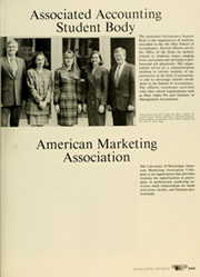 Page 249, 1994 Edition, University of Mississippi - Ole Miss Yearbook (Oxford, MS) online yearbook collection