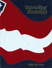 1995 Edition, University of Mississippi - Ole Miss Yearbook (Oxford, MS)