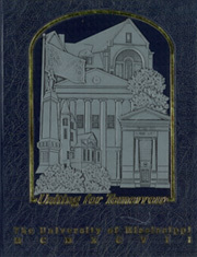 1997 Edition, University of Mississippi - Ole Miss Yearbook (Oxford, MS)