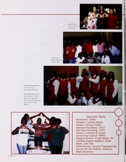 Page 308, 2004 Edition, University of Mississippi - Ole Miss Yearbook (Oxford, MS) online yearbook collection