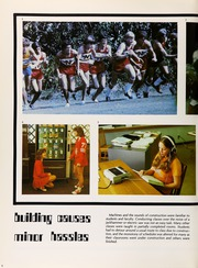Page 10, 1977 Edition, North High School - Tower Yearbook (Wichita, KS) online yearbook collection
