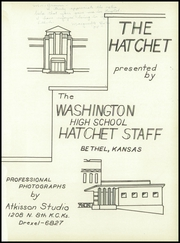 Page 5, 1955 Edition, Washington High School - Hatchet Yearbook (Kansas City, KS) online yearbook collection