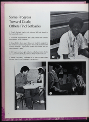 Page 8, 1980 Edition, J C Harmon High School - Aerie Yearbook (Kansas City, KS) online yearbook collection