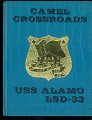 Page 1, 1980 Edition, Alamo (LSD 33) - Naval Cruise Book online yearbook collection