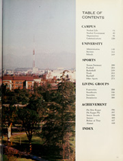 Page 15, 1963 Edition, University of Southern California - El Rodeo Yearbook (Los Angeles, CA) online yearbook collection