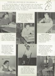 Page 16, 1956 Edition, Natoma High School - Tiger Yearbook (Natoma, KS) online yearbook collection
