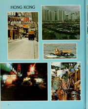 Page 74, 1984 Edition, Arkansas (CGN 41) - Naval Cruise Book online yearbook collection