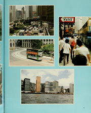 Page 75, 1984 Edition, Arkansas (CGN 41) - Naval Cruise Book online yearbook collection