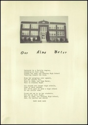 Page 7, 1951 Edition, Stanley High School - Marooner Yearbook (Stanley, KS) online yearbook collection
