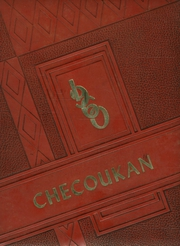 1960 Edition, Cherokee County Community High School - Checoukan (Columbus, KS)
