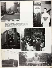 Page 14, 1974 Edition, Barbour County (LST 1195) - Naval Cruise Book online yearbook collection