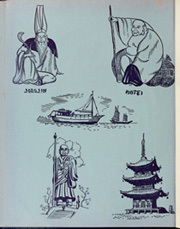Page 4, 1952 Edition, Bataan (CVL 29) - Naval Cruise Book online yearbook collection