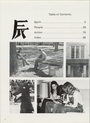 Page 6, 1981 Edition, Hutchinson Community College - Dragons Tale Yearbook (Hutchinson, KS) online yearbook collection