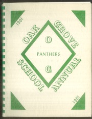 Page 1, 1961 Edition, Oak Grove Elementary School - Yearbook (Kansas City, KS) online yearbook collection