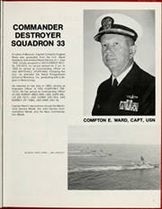 Page 9, 1982 Edition, Brewton (FF 1086) - Naval Cruise Book online yearbook collection