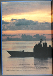 Page 2, 1992 Edition, Bunker Hill (CG 52) - Naval Cruise Book online yearbook collection