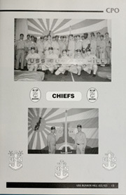 Page 17, 1994 Edition, Bunker Hill (CG 52) - Naval Cruise Book online yearbook collection