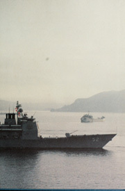 Page 3, 1994 Edition, Bunker Hill (CG 52) - Naval Cruise Book online yearbook collection