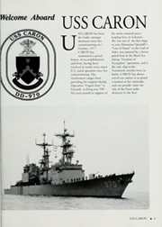 Page 5, 1995 Edition, Caron (DD 970) - Naval Cruise Book online yearbook collection