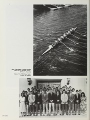 Page 222, 1982 Edition, University of Santa Clara - Redwood Yearbook (Santa Clara, CA) online yearbook collection
