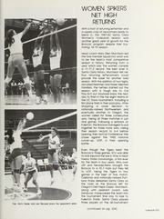 Page 227, 1982 Edition, University of Santa Clara - Redwood Yearbook (Santa Clara, CA) online yearbook collection
