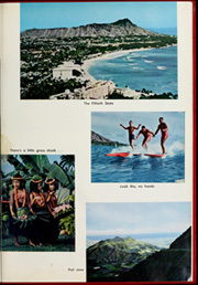 Page 17, 1960 Edition, Cogswell (DD 651) - Naval Cruise Book online yearbook collection