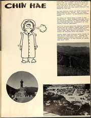 Page 13, 1966 Edition, Current (ARS 22) - Naval Cruise Book online yearbook collection