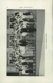Page 6, 1955 Edition, Dupont Manual Training High School - Crimson Yearbook (Louisville, KY) online yearbook collection