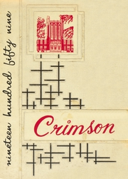 1959 Edition, Dupont Manual Training High School - Crimson Yearbook (Louisville, KY)