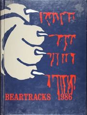 1986 Edition, Anderson County High School - Beartracks Yearbook