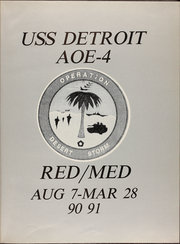 Page 5, 1991 Edition, Detroit (AOE 4) - Naval Cruise Book online yearbook collection