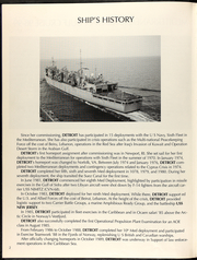 Page 6, 1999 Edition, Detroit (AOE 4) - Naval Cruise Book online yearbook collection