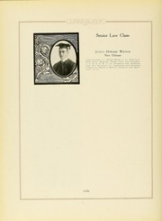 Page 124, 1917 Edition, Tulane University - Jambalaya Yearbook (New Orleans, LA) online yearbook collection