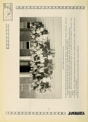 Page 16, 1923 Edition, Tulane University - Jambalaya Yearbook (New Orleans, LA) online yearbook collection