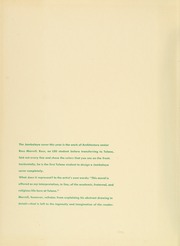 Page 2, 1952 Edition, Tulane University - Jambalaya Yearbook (New Orleans, LA) online yearbook collection