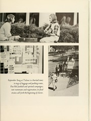 Page 13, 1965 Edition, Tulane University - Jambalaya Yearbook (New Orleans, LA) online yearbook collection