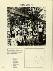 Page 16, 1973 Edition, Tulane University - Jambalaya Yearbook (New Orleans, LA) online yearbook collection