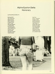 Page 17, 1973 Edition, Tulane University - Jambalaya Yearbook (New Orleans, LA) online yearbook collection