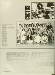 Page 250, 1978 Edition, Tulane University - Jambalaya Yearbook (New Orleans, LA) online yearbook collection