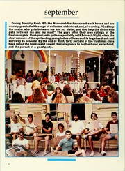 Page 12, 1981 Edition, Tulane University - Jambalaya Yearbook (New Orleans, LA) online yearbook collection