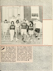 Page 139, 1988 Edition, Tulane University - Jambalaya Yearbook (New Orleans, LA) online yearbook collection