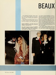 Page 74, 1988 Edition, Tulane University - Jambalaya Yearbook (New Orleans, LA) online yearbook collection