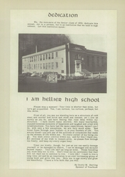 Page 7, 1952 Edition, Hellier High School - Major Yearbook (Hellier, KY) online yearbook collection