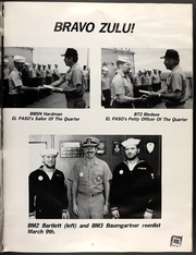 Page 15, 1984 Edition, El Paso (LKA 117) - Naval Cruise Book online yearbook collection