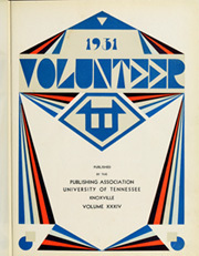 Page 9, 1931 Edition, University of Tennessee Knoxville - Volunteer Yearbook (Knoxville, TN) online yearbook collection